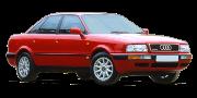 80/90 [B4] 1991-1994