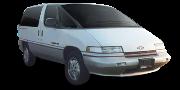 Lumina APV/Trans Sport 1990-1996