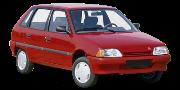 AX 1986-1998