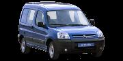 Berlingo(FIRST) (M59) 2002-2012