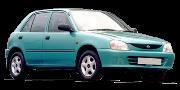 Charade IV 1993-2000