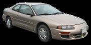 Avenger 1994-2000