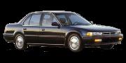 Accord IV 1990-1993