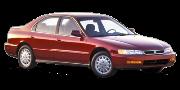 Accord V 1993-1996