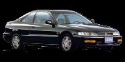 Accord V 1996-1998