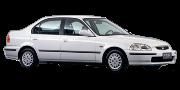 Civic (EJ, EK Sed+3HB) 1995-2001