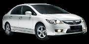 Civic 4D 2006-2012