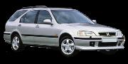 Civic Aerodeck 1998-2000