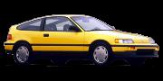 CRX II 1987-1992