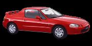 CRX III 1992-1998