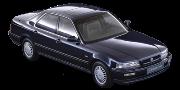 Legend 1991-1996