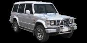 Galloper I 1991-1998