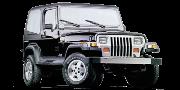 Wrangler (YJ; SJ) 1990-1997