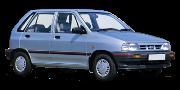 Pride 1990-2000