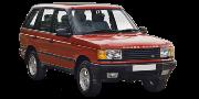 Range Rover II 1994-2003