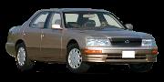 LS 400 (UCF20) 1994-2000