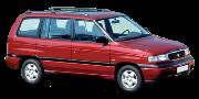 MPV I (LV) 1988-1999