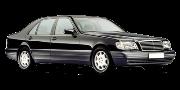 W140 1991-1999