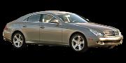 W219 CLS 2004-2010