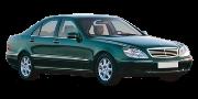 W220 1998-2005