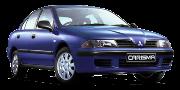 Carisma (DA) 1995-2000