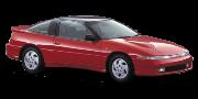 Eclipse I 1991-1995