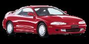 Eclipse II 1995-1999