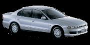 Galant (EA) 1997-2003