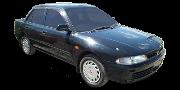 Lancer (CB) 1992-2000