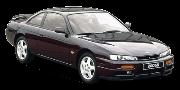 200SX (S14) 1994-1999