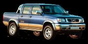 King Cab D22 1998-2005