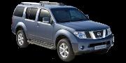 Pathfinder (R51) 2005-2014