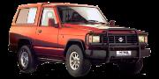 Patrol (160,260) 1989-1995