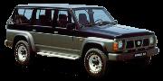 Patrol (Y60) 1987-1997