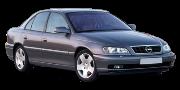 Omega B 1994-2003