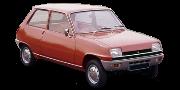 R5 1972-1985
