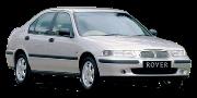 Rover 4-серия 1995-2000