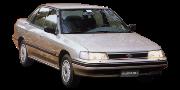 Legacy (B10) 1989-1992