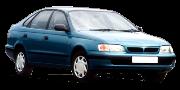 Carina E 1992-1997