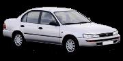 Corolla E10 1992-1997