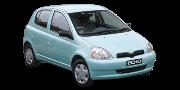 Echo 1999-2005