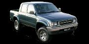 Hilux 1997-2005