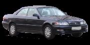 Mark 2 (X10#) 1996-2000
