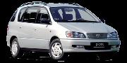 Picnic (XM10) 1996-2001