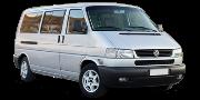 Transporter T4 1996-2003