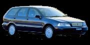 V40 1995-1998